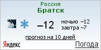 2-ru_-4577885