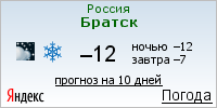 2-ru_-7636358