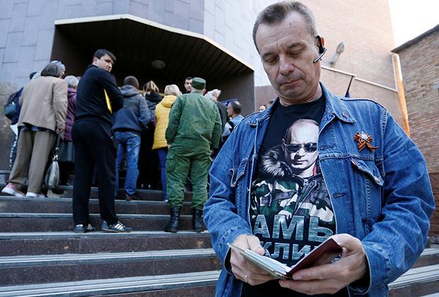 Жители ДНР подают заявления на получение российских паспортов